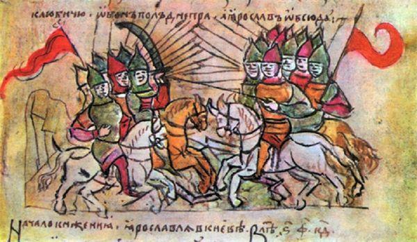 Картинки по запросу битва на річці альта 1019